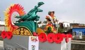 http://www.uff.travel/region/64/fiestas-de-la-cosecha-por-naty-rive-1-thumb.jpg